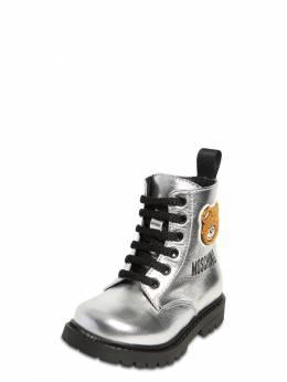 Metallic Leather Boots W/ Bear Patch Moschino 72I1W4037-VkFSIDE1