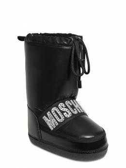 Embellished Logo Nylon Snow Boots Moschino 72I1W4010-VkFSIDI1