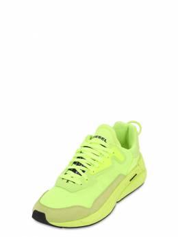 Wrinkled Nylon Sneakers Diesel 72I1W2006-VDMxNTM1
