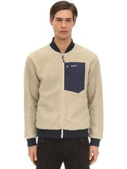 Куртка-бомбер Patagonia 72I0LL006-UExDTg2