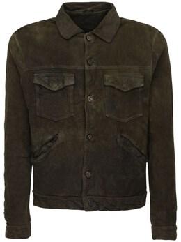 Замшевая Куртка Giorgio Brato 72I0AQ008-Rk9SRVNUIFJFVkVSU0U1