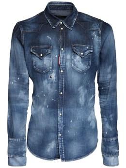 Classic Denim Western Shirt Dsquared2 72I04Y067-NDcw0