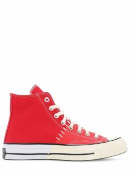 Chuck 70 Reconstructed High Top Sneakers Converse 71IXSJ005-MDAx0