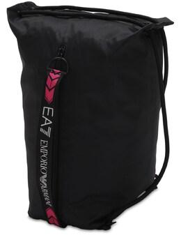 Рюкзак С Логотипом 18л Ea7 71IH0P022-MDAwMDIw0