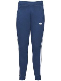 Брюки Из Хлопка Adidas Originals 71IGZU043-TklHSFQgTUFSSU5F0