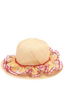 Соломенная Шляпа С Бантом Selini Action 71IFFV019-WUVMTE9X0