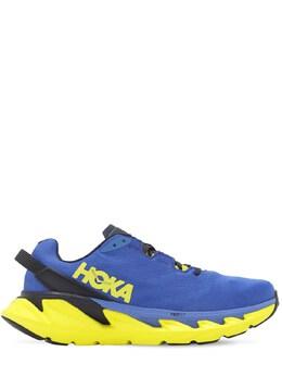 Elevon 2 Running Sneakers Hoka One One 72IDN7005-QUJFUA2