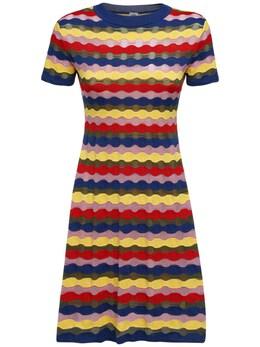Multicolor Knit Mini Dress M Missoni 72IAGS017-UzQwQUs1