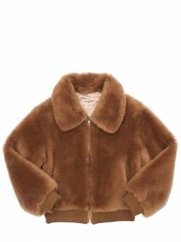 Куртка Из Шерсти Yves Salomon Enfant 72IFGN029-QTIwNDY1