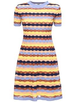 Multicolor Knit Mini Dress M Missoni 72IAGS017-UzcwSlk1
