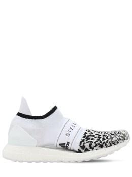 Кроссовки Stella Mccartney Ultraboost Adidas by Stella McCartney 72I00A003-Q0JMQUNLL0ZUV1dIVC9T0