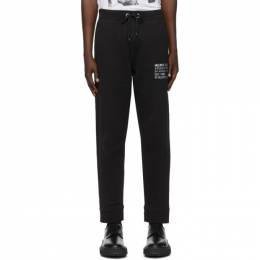 Helmut Lang Black Masc Lounge Pants K06DM207