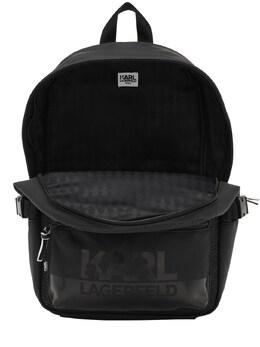 Рюкзак Из Искусственной Кожи Karl Lagerfeld 72IOFO031-MDlC0
