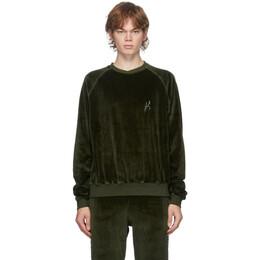 Haider Ackermann Khaki Velvet Embroidered Sweatshirt 204-2416-228-035