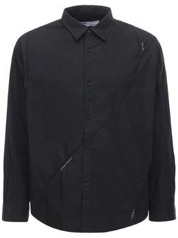 Рубашка Из Хлопка Intervein C2H4 72IY01003-QkxBQ0s1