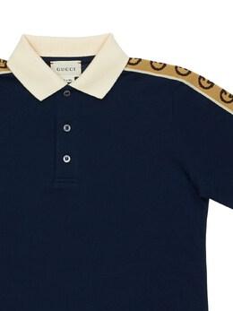 Рубашка Из Хлопка Gucci 72IFH9024-NDMwNg2
