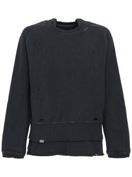 Layered Cotton Tank Top Sweatshirt C2H4 72IY01008-Q0hBUkNPQUw1