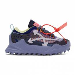 Off-White Purple Odsy-1000 Sneakers OWIA180E20FAB0023535