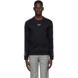 Hugo Black Vertical Logo Sweatshirt 50432332