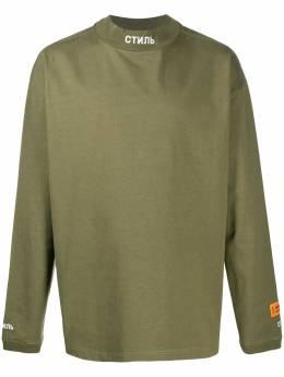 Heron Preston джемпер с вышивкой на воротнике HMAB017F20JER0015501