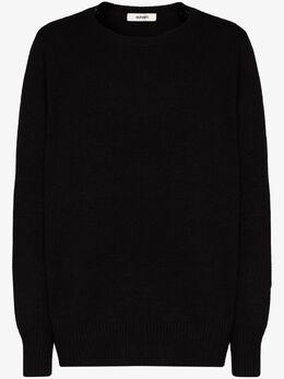 Sulvam трикотажный свитер асимметричного кроя SMK07840
