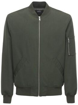 Куртка-бомбер A.P.C. 72IXG4004-SkFD0