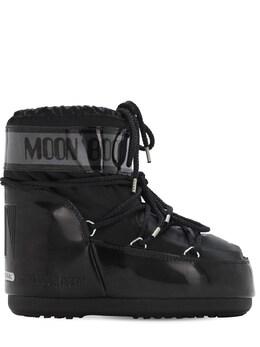 "Сапоги ""glance"" Из Непромокаемого Нейлона Moon Boot 72IDLA004-MDAx0"