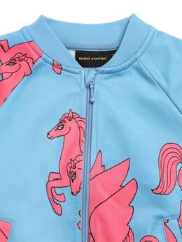 Джемпер Unicorn Из Переработанного Триацетата Mini Rodini 72I8YH018-QkxVRQ2