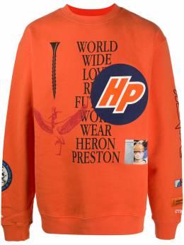 Heron Preston толстовка с принтом Workwear HMBA014F20JER0022210
