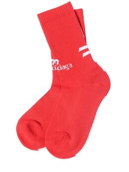 Полухлопковые Носки С Логотипом Balenciaga 72IROV030-NjQ3Nw2