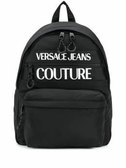 Versace Jeans Couture рюкзак с логотипом E1YZAB6071593