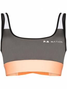 P.E Nation спортивный бюстгальтер Side Runner в стиле колор-блок 20PE2C006
