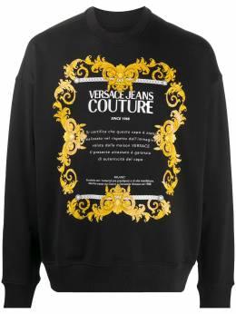 Versace Jeans Couture толстовка с принтом Gold Baroque Etichetta B7GZA7TS30318