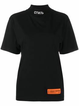 Heron Preston футболка с высоким воротником HWAA021E20JER0021001