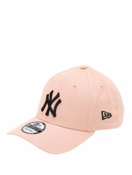 League Essential 9forty Ny Yankees Cap New Era 72IXME054-QlNL0