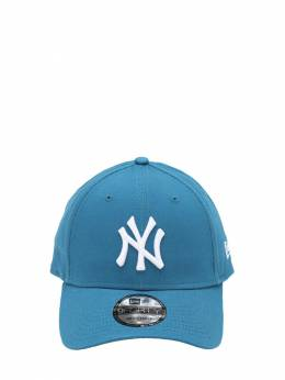 League Essential 9forty Ny Yankees Cap New Era 72IXME053-RFRM0