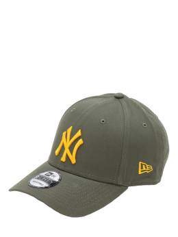 League Essential 9forty Ny Yankees Cap New Era 72IXME051-Tk9WTUxG0