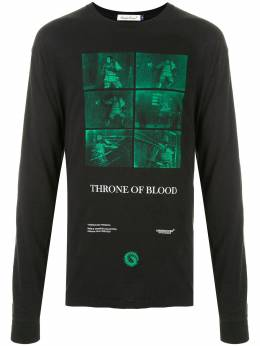 Undercover толстовка Throne Of Blood UCZ48915