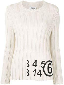 Mm6 Maison Margiela джемпер в рубчик S52GP0082S17380