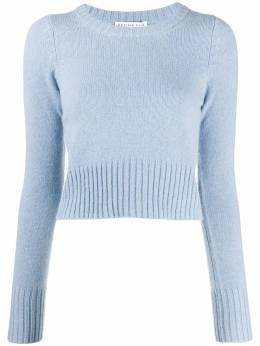 Rejina Pyo укороченный свитер с круглым вырезом C313K