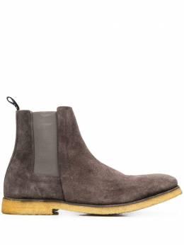 Allsaints ботинки челси Rett RHETTB4ZM0143