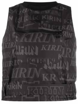Kirin платье без рукавов с вырезами KWAD004F20FAB0011011