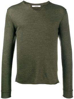 Zadig & Voltaire свитер хенли Monastir PWGMN1108H