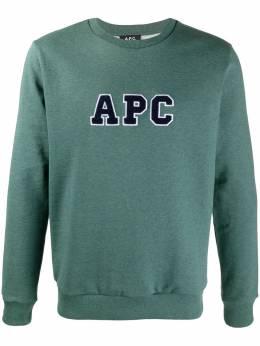 A.P.C. толстовка из органического хлопка с вышитым логотипом COEKQH27618