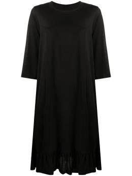 Henrik Vibskov платье мини с оборками AW20F806