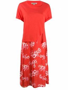 Allsaints атласное платье со вставкой LENNIWD376S