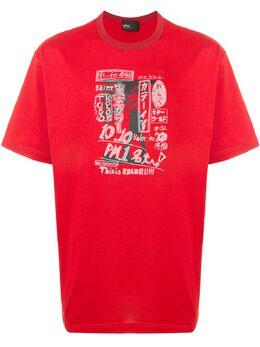 Kolor многослойная футболка с графичным принтом 20WCMT06203