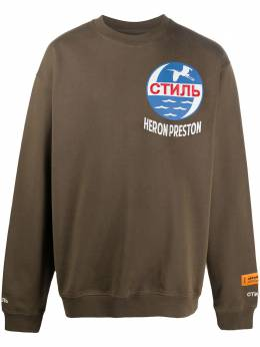 Heron Preston толстовка с вышитым логотипом HMBA014F20JER0016001