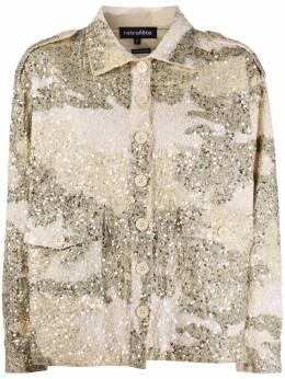 Retrofete рубашка с камуфляжным принтом PF202582