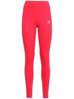 Легинсы Из Хлопка С Полосками Adidas Originals 72I0N6014-UE9XRVIgUElOSw2